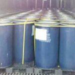 >> Produk air kelapa milik PT. Sasa Inti.